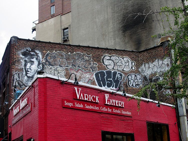 three, walls, New York
