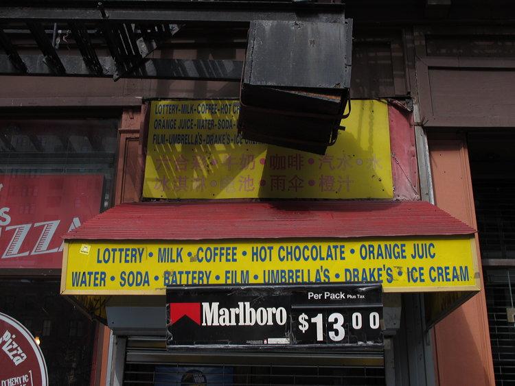 get, something, New York